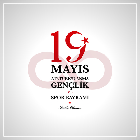 19th may commemoration of Ataturk, Youth and Sports Day. Turkish translate (19 mays mention of Ataturk, youth and sports holiday) Vectores