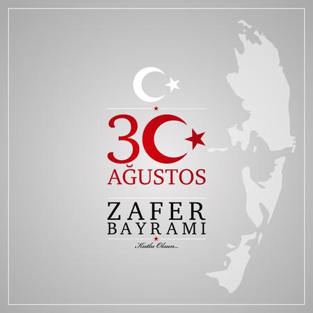 30 août, jour de la victoire. Traduction du turc: 30 août célébration de la victoire et de la fête nationale en Turquie.