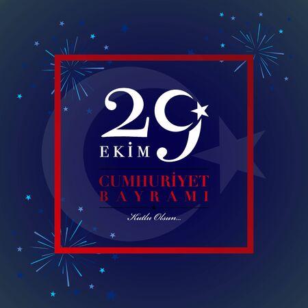 29 Ekim Cumhuriyet Bayrami. 29th October National Republic Day of Turkey  イラスト・ベクター素材