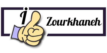 i like: Frame I Like Zourkhaneh Thumb Up! Vector graphic logo eps10.