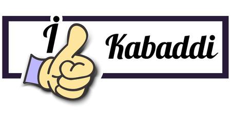 i like: Frame I Like Kabaddi Thumb Up! Vector graphic logo eps10.