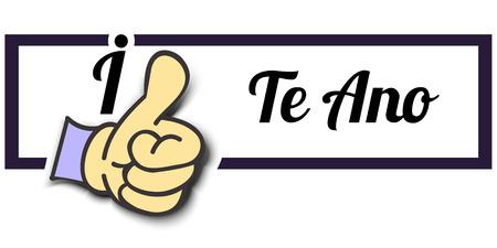 te: Frame I Like Te Ano Thumb Up! Vector graphic logo eps10.