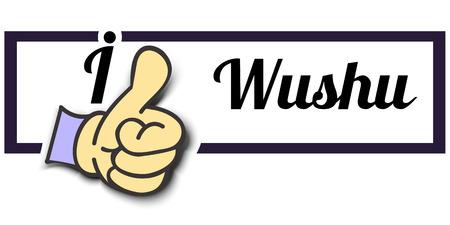 i like: Frame I Like Wushu Thumb Up! Vector graphic logo eps10. Illustration
