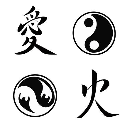 japanese ensemble avec des hiéroglyphes et de symboles