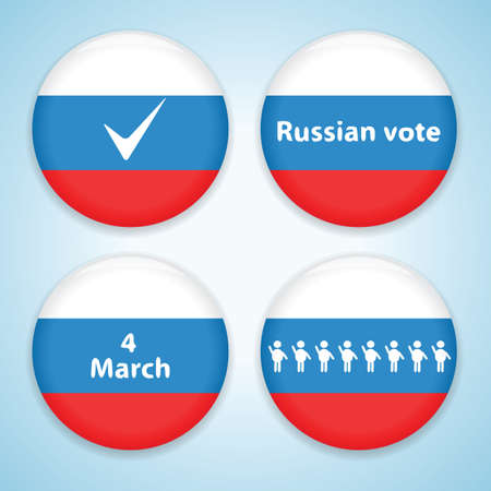 presidential election: Set of russian presidential election badges