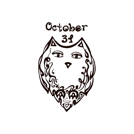 Halloween Hand Drawn Owl with Phrase on white background Иллюстрация