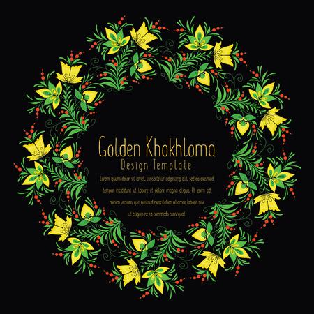 khokhloma: Round ornament in Russian national style Khokhloma painting. Illustration