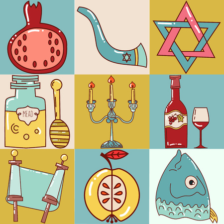 shofar: Set Jewish new year icons. Happy Shana Tova.