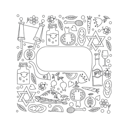 printed material: Festive background Jewish new year holiday symbols. Honey, bread, apple, pomegranate. It can be used as cards, invitation, or other printed material. Illustration