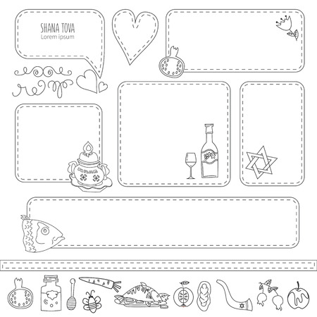 decorative items: Labels, stickers with festive attributes Shana Tova. Fish head, grenades. Drawn from the hands of decorative items.