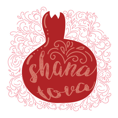 signed: Icon with an apple and signed Shana Tova (Happy New Year). Template for greeting card or invitation card Illustration