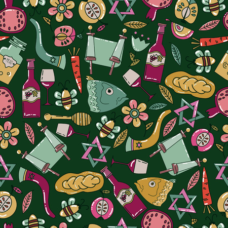 chauffeur: Seamless pattern with the Jewish New Year holiday symbols. Honey, apples, pomegranate, chauffeur, bread.