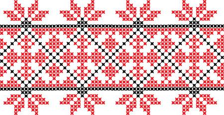 Bordado ponto cruz ornamento padrão nacional Ucraniano eslavo Ilustración de vector