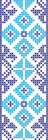 Embroidered ornament national pattern design of Ukrainian Slavic