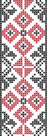 Motivo nazionale ornamento ricamato a punto croce ucraino slavo Archivio Fotografico - 91100243