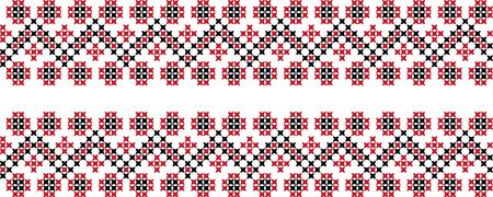Embroidered cross-stitch ornament Ukrainian Slavic national pattern.