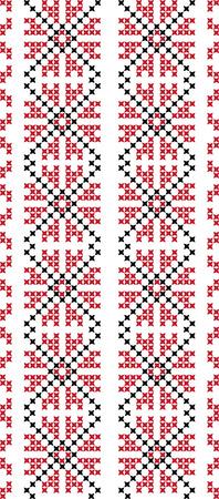 embroidered cross-stitch ornament of national pattern Ukrainian Slavic Stock Illustratie
