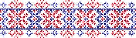 embroidered Ukrainian national pattern cross Ilustración de vector