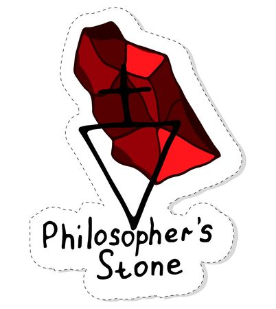Alchemical element Philosopher's stone. Medieval alchemical sign. The sticker is drawn by hand. Flat illustration on a white background. Conceptual design for tattoo, coloring or greeting card.  イラスト・ベクター素材