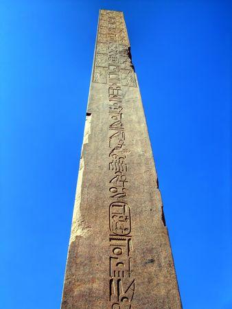 Image of the Temple of Karnak Luxor Egypt.