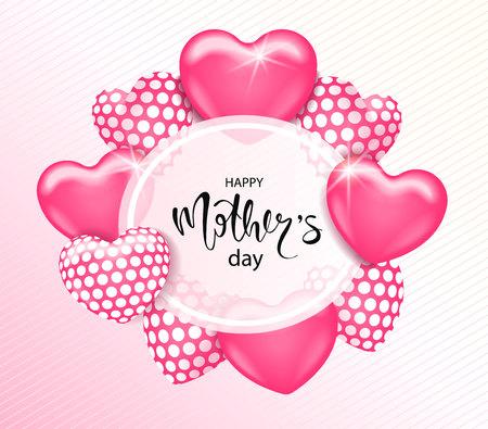 レタリングとかわいいピンクのハート風船で幸せな母親の日カード テンプレートそれは、背景、ポスター、広告、販売、はがき、e カードの使用か  イラスト・ベクター素材