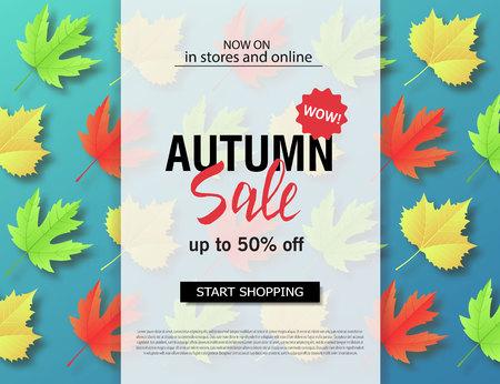 カラフルな葉と秋のセールポスター。バナー、ポスター、電子メールやニュースレターのデザイン、広告、クーポン、販促資料のためのベクトルイ  イラスト・ベクター素材