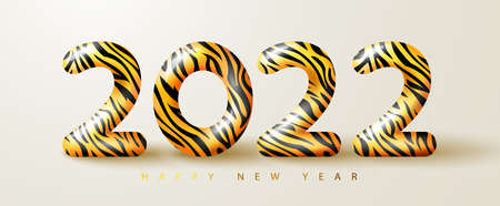2022 Happy New Year. 3d render gold metallic sign with tiger pattern. Festive New Year greeting card 2022. Christmas Poster, banner, cover card, brochure, flyer, layout design Ilustração