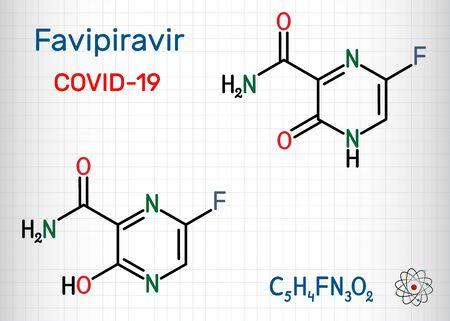 Favipiravir, C5H4FN3O2 molecule. It is antiviral medication, has activity against RNA viruses, avian influenza, Ebola virus, Lassa virus, COVID-19. Sheet of paper in a cage. Vector illustration Illusztráció