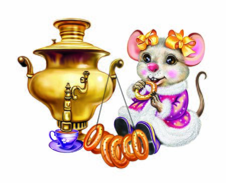 a little mouse drinks tea with a biscuit in a cozy mink, a funny mouse with a samovar, a smiling cartoon animal, an isolated character on a white background Banco de Imagens