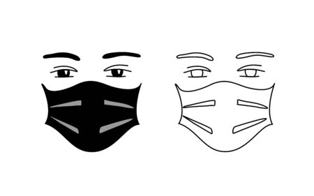 face mask - vector logo on a white background. virus. coronovirus