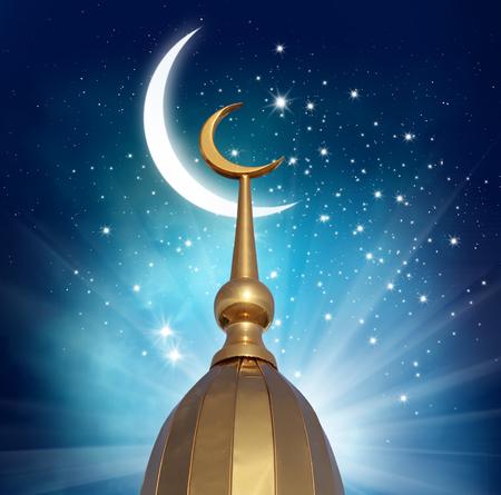 devotional: Ramadan Kareem background.Crescent moon at a top of a mosque