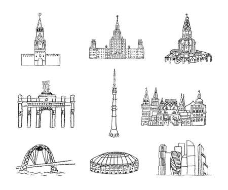 Hand drawn Moscow famous tourist places. Vector illustration of charcoal pencil drawing