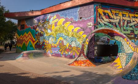 COPENHAGEN, DENMARK - October 2018: Colorful skate park in Freetown Christiania, a self-proclaimed autonomous neighbourhood in Copenhagen.