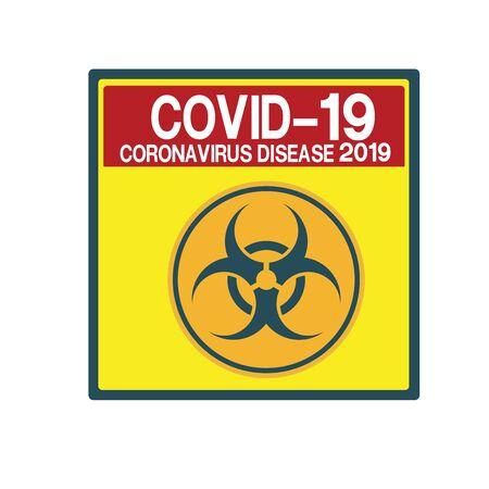 Prohibition icon shape. biological hazard risk logo symbol. Contamination epidemic virus da Illustration