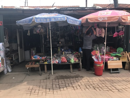 store at street