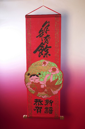 Chinese new year banner with text mean abundance with extra for coming years and prosperous Фото со стока
