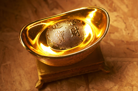 Gold ingot with text mean prosperous year
