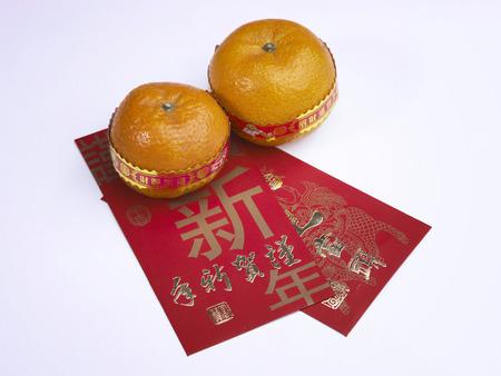 ang pow with mandarin oranges