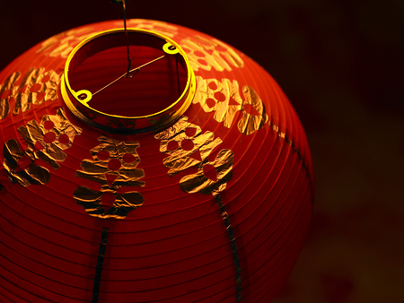 Top view of Chinese lantern