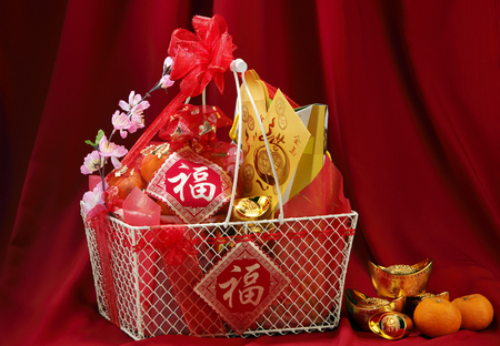 Chinese hamper isolated on the background.