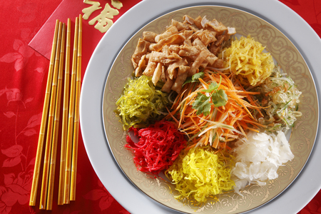 close up of yusheng