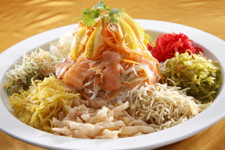 yusheng on the gold color background 스톡 콘텐츠 - 117871231