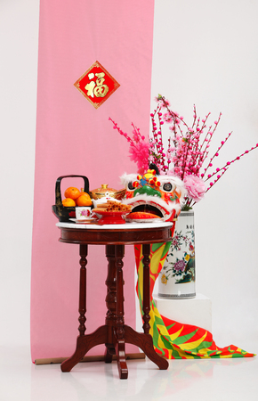 group of the chinese new year decoration