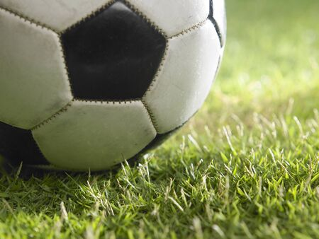 close up of the football on the grass