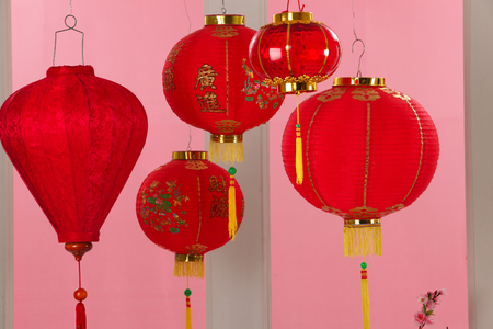 Few Red Chinese red Lantern Stock Photo