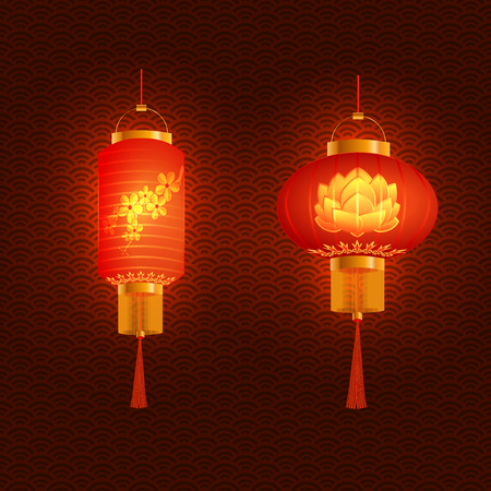 A set of orange-red Chinese lanterns. With cherry pattern and lotus. Round and cylindrical shape. On burgundy background.  illustration