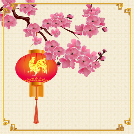 tissue paper art: Red Chinese lanterns hanging on a branch of cherry blossoms with purple flowers. Round shape with a picture of fire rooster. In frame.  illustration