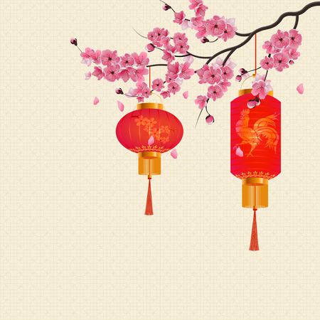 Two red Chinese lanterns on a branch of cherry blossoms with purple flowers.  illustration