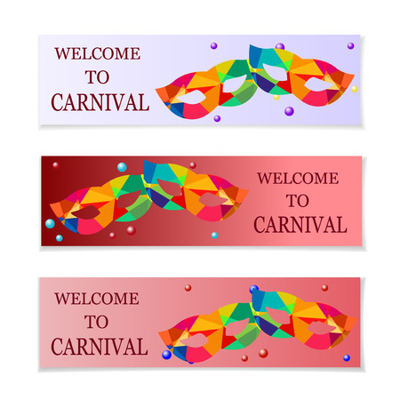 paper mache: Carnival masks. Flyers and invitation to the carnival.  illustration
