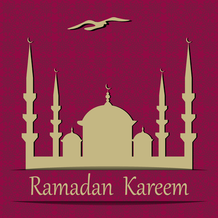 mohammad: Ramadan Kareem. Cut out of a paper mosque. Background in the form of an ornament in oriental style. illustration Illustration